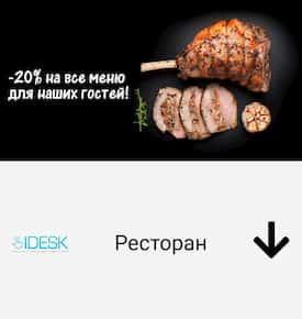 цифровой указатель и реклама