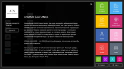 карточка магазина на цифровой интерактивной карте